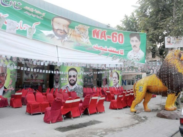 View of election office of PML-N candidate for by-elections. PHOTO: AGHA MEHROZ/EXPRESS