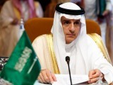 saudis-foreign-minister-adel-al-jubeir-attends-the-arab-foreign-meeting-in-riyadh-2