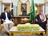 Riyadh also agrees to provide oil amounting to $3 billion on deferred payment. PHOTO: APP