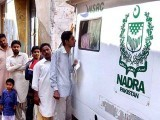 nadra-vehicle-640x480-2