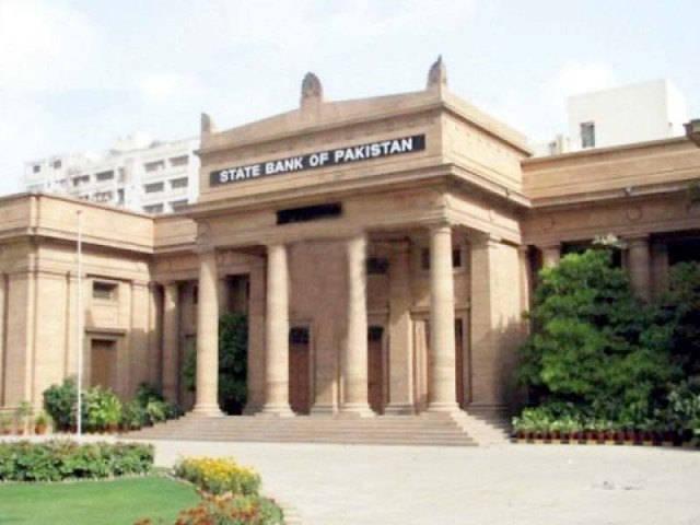 All the existing members of the SBP board shall stand retired in March next year, which will also allow the PTI government to bring more professionals on the board. PHOTO: FILE