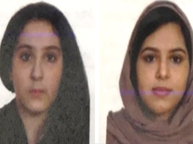 This undated composite image released by the New York Police Department, shows sisters Tala and Rotana Farea.- NYPD searched