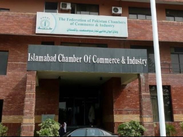 Islamabad Chamber of Commerce and Industry. PHOTO: APP