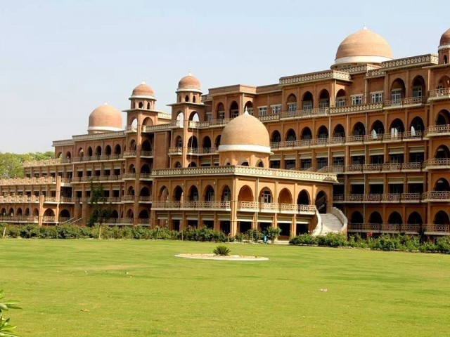 University of Peshawar. PHOTO: FILE