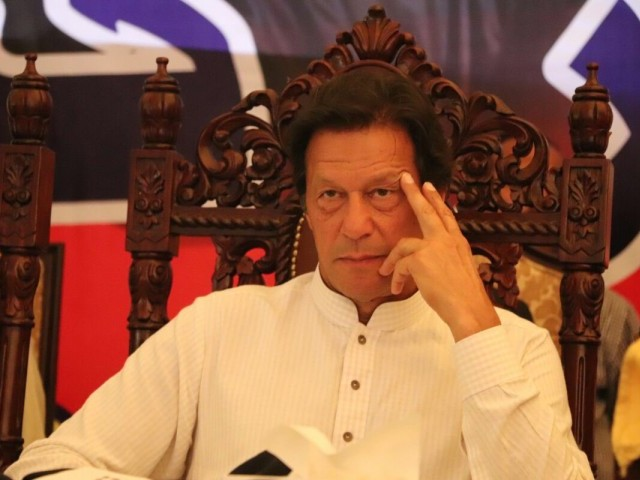 PM Imran Khan. PHOTO: PTI