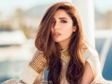 Mahira Khan. PHOTO: Instagram