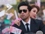 actor-in-law-couple-fahad-mustafa-mehwish-hayat-load-wedding-696x392-2