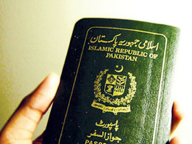 UAE Passport Becomes Strongest Passport in World