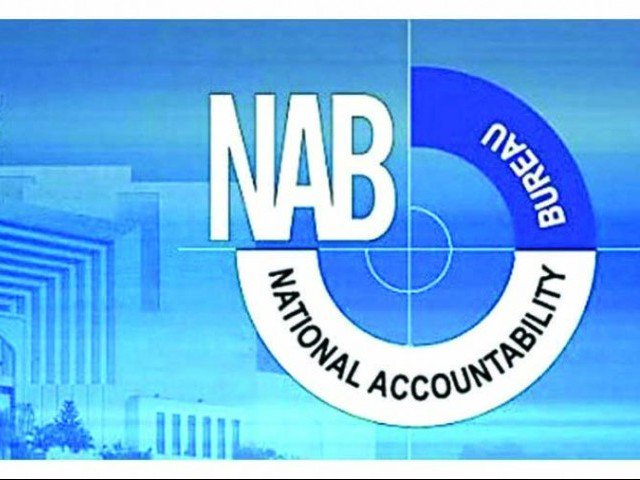 NAB logo. PHOTO: FILE