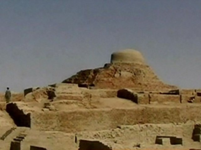 A file photo of Mohenjo Daro.