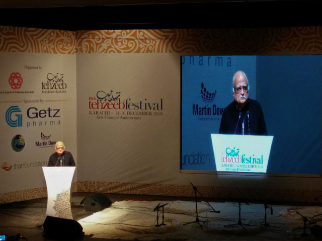 Tehzeeb Festival stays true to its promise | The Express Tribune