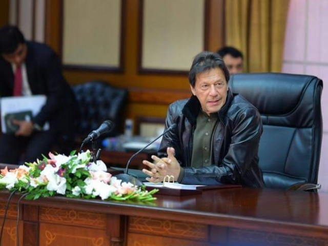 Prime Minister Imran Khan. PHOTO: PTI