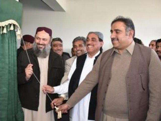 CM Jam Kamal Khan unveils the plaque of Circuit House Dera Murad Jamali in Naseerabad. PHOTO: EXPRESS
