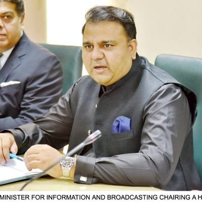 Fawad Chaudhry. PHOTO COURTESY: PTI