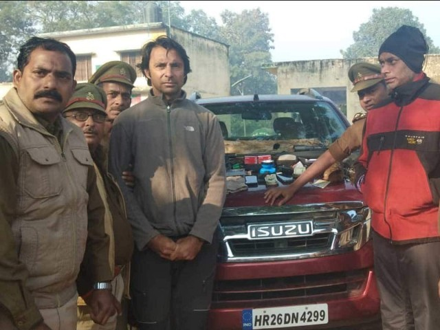 Jyoti Randhawa arrested on poaching charges in Uttar Pradesh