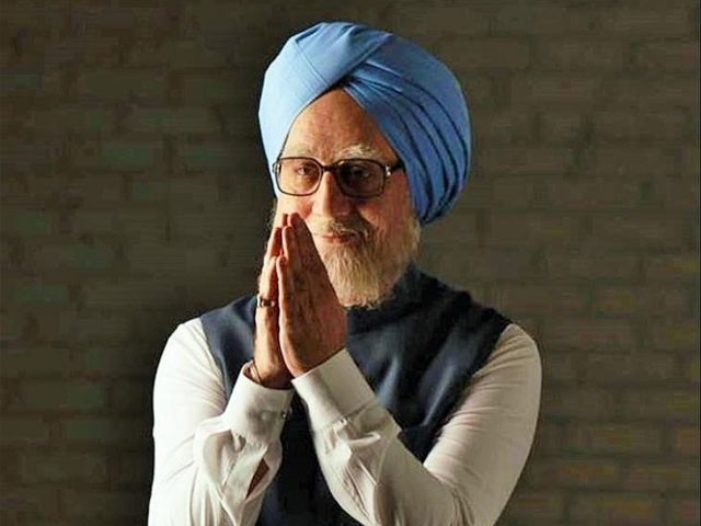 Won't let 'The Accidental Prime Minister' release in Madhya Pradesh: Congress