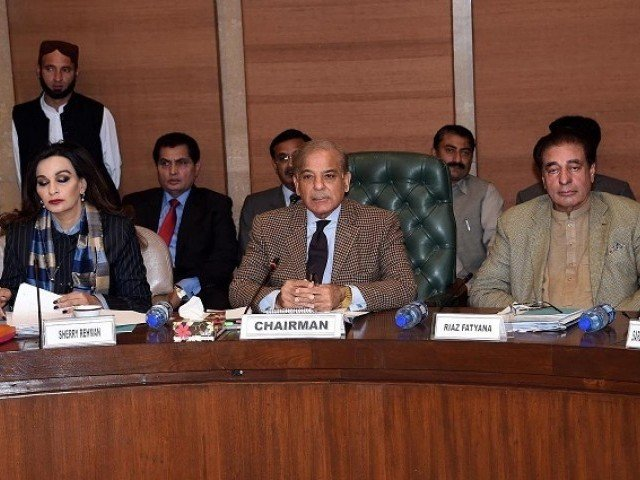Shehbaz Sharif chairs PAC meeting. PHOTO:EXPRESS