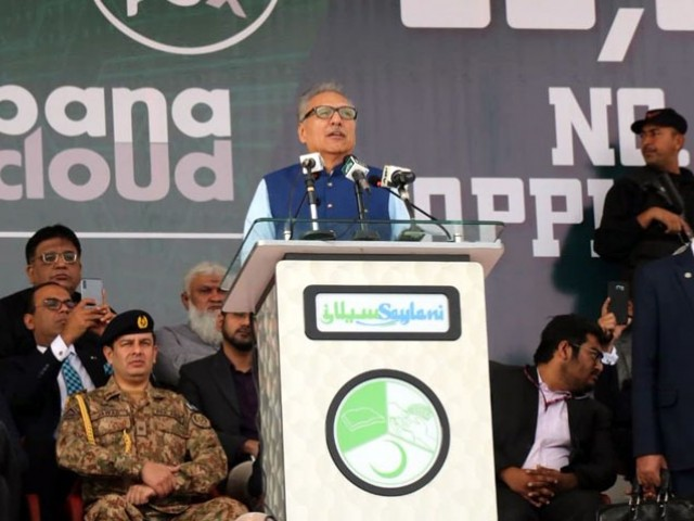 President Arif Alvi. PHOTO: RADIO PAKISTAN