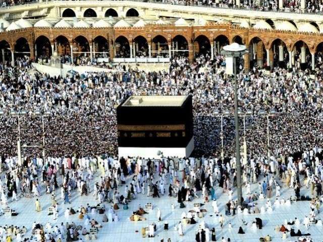 Government is mulling over to abolish subsidy on Hajj. PHOTO: AFP
