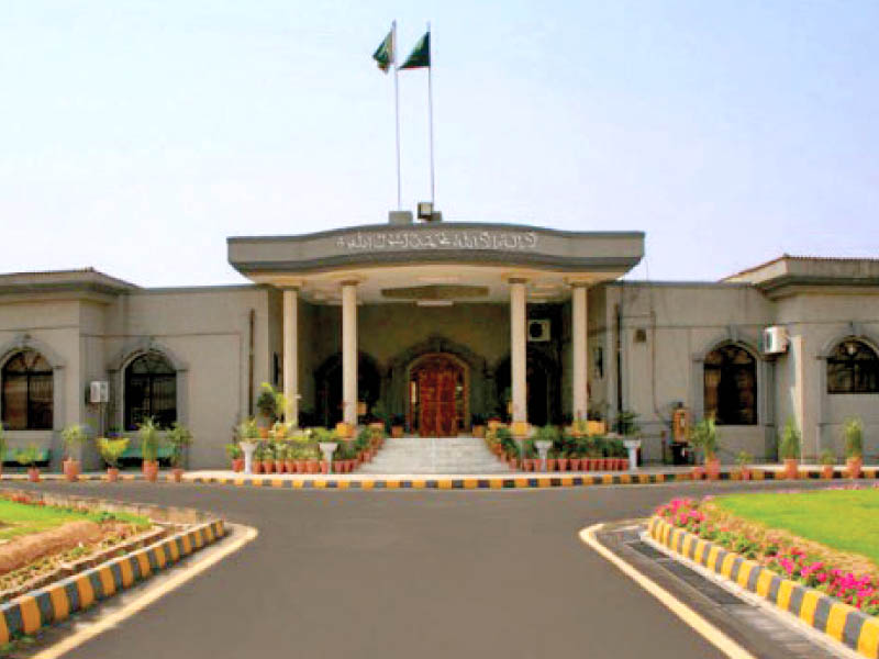 The Islamabad High Court. PHOTO: IHC WEBSITE