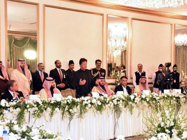 Saudi Crown Prince Mohammed Bin Salman Arrives in Pakistan