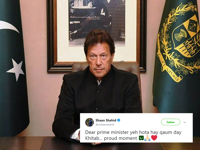 Imran orders Pakistan Army to 'respond to aggression by India'
