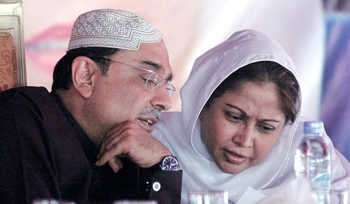Former president Asif Ali Zardari and his sister Faryal Talpur.  PHOTO: APP