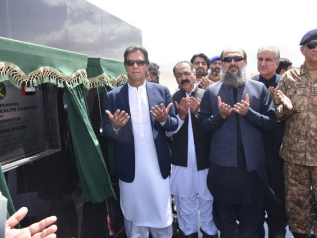 PM Imran performs ground-breaking of Balochistan Health Complex. PHOTO COURTESY: ISPR
