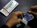 a-currency-trader-counts-pakistani-rupee-notes-as-he-prepares-an-exchange-of-u-s-dollars-in-islamabad-3-2-2-2-2-2-2-2-2-2-3-2-2-2-2-2-2-2