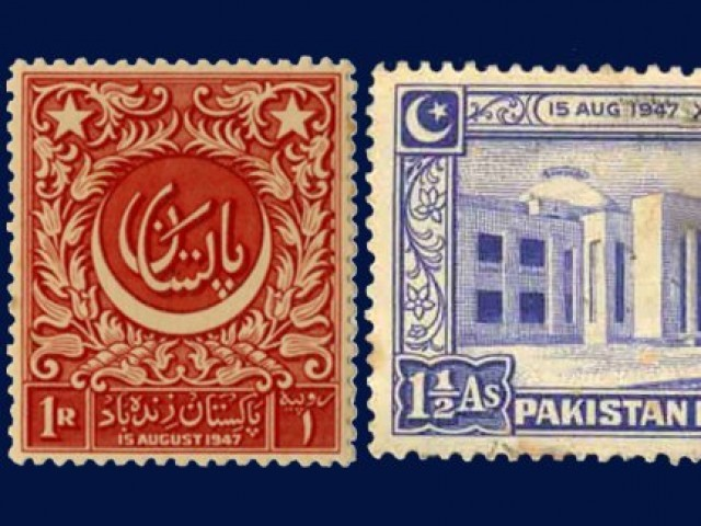 pakistan stamp show