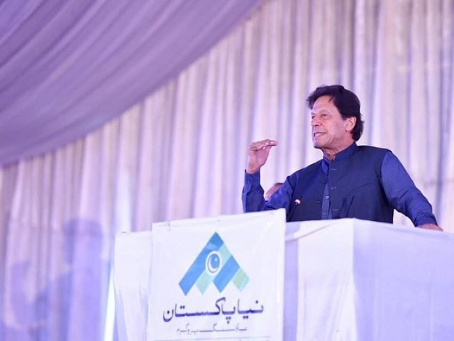 Prime Minister Imran Khan inaugurating the Naya Pakistan Housing Scheme in Islamabad in April 2019. REPRESENTATIONAL IMAGE. PHOTO: INSTAGRAM/@imrankhan.pti