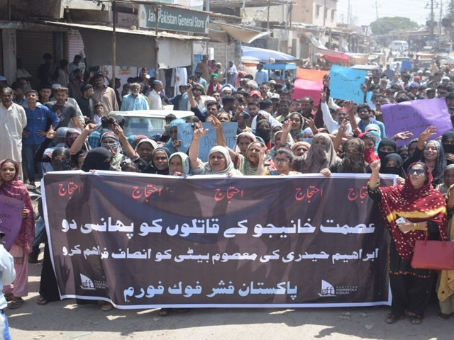 Protest in Karachi over female patient's alleged rape, murder