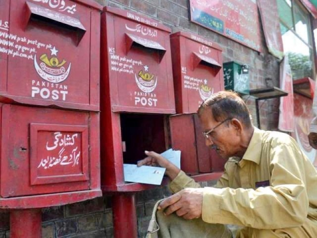 Pakistan Post and NADRA have recently signed an agreement for the renewal or modification of CNIC through Post Offices. PHOTO: FILE