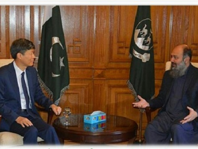 South Korean Ambassador to Pakistan Kwak Sung-Kyu called on Balochistan Chief Minister Jam Kamal. PHOTO: TWITTER