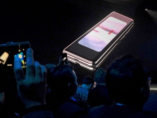 The Samsung Galaxy Fold Is MIA