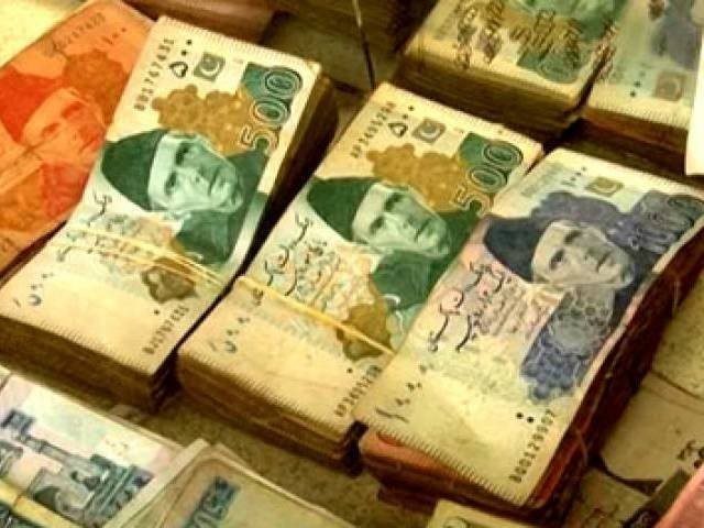 Benevolent fund grants increased for govt employees in Punjab | The
