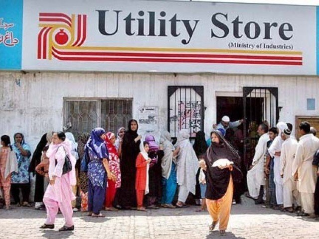 Utility Stores Corporation store in Multan. PHOTO: FILE