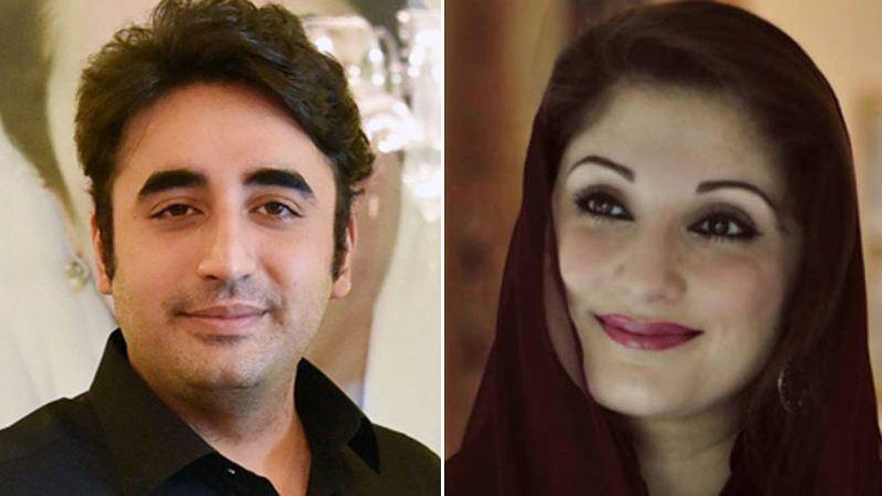 Bilawal Bhutto-Zardari and Maryam Nawaz. PHOTO: FILE