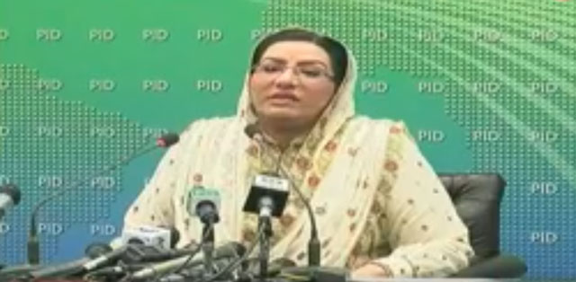 Firdous asks opposition to cooperate with NAB
