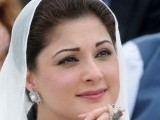 maryam-nawaz123-sharif-waseem-niaz-photo-2-2-2-2-2-2-3-2-2-2-2-3-2-2-2