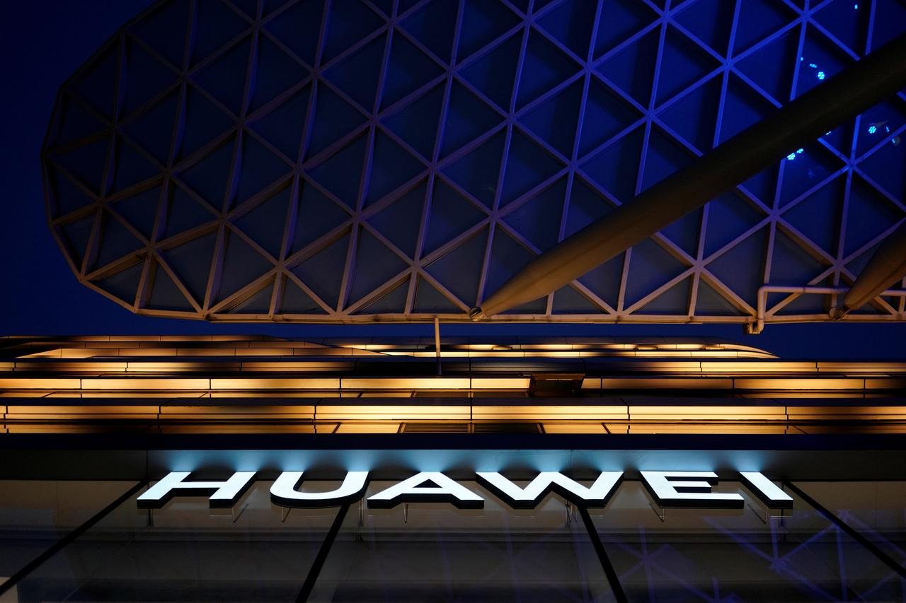 Huawei seals 46 commercial 5G deals globally