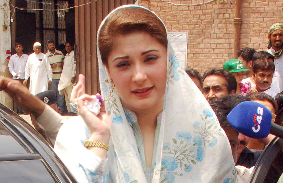 A file photo of Maryam Nawaz Sharif. PHOTO: RIAZ AHMED/EXPRESS