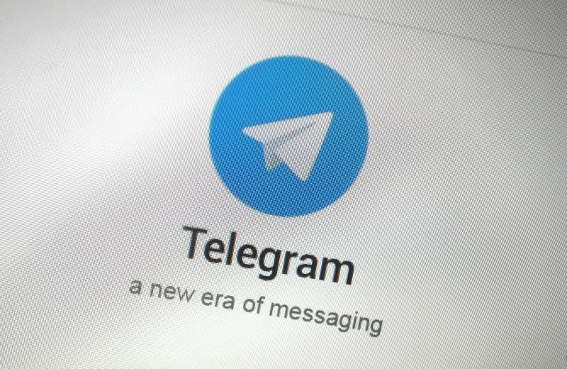 Messaging service Telegram CEO points to China as likely
