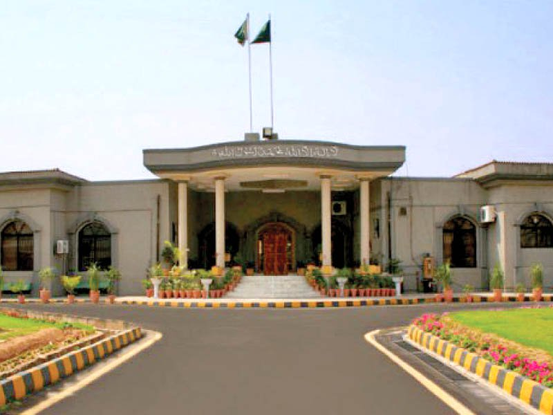 the-islamabad-high-court-photo-file-2-2-2-2-2-2-2-2-2-2-2-2-2-2-2-2-2-2-2-2-2-2-2-2-2-2-2-2-2-2-2-2-2-2-2-2-2-2-2-2-2-2-2-2-2-2-2-2-2-2-2-2-2-2-2-2-2-2-2-2-2-2-2-2-2-2-2-2-2-2-2-2-2-2-2-2-2-2-2-2-245