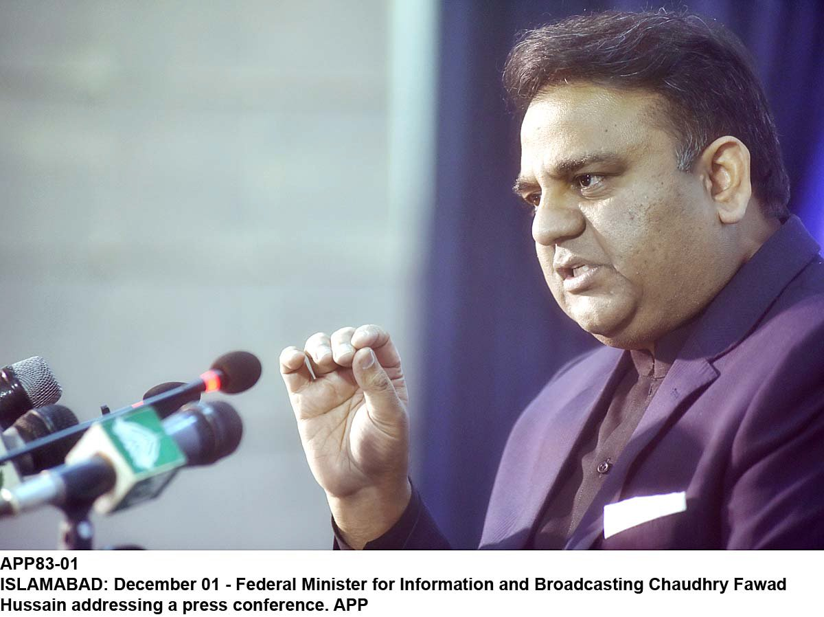Federal Minister for Science and Fawad Chaudhry. PHOTO: APP