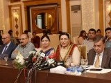 ashiq-awan-cpne-meeting