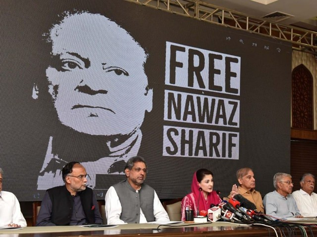 Maryam Nawaz, flanked by senior PML-N leaders, addresses a news conference in Lahore. PHOTO: PML-N