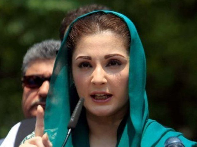 PML-N Vice-President Maryam Nawaz PHOTO: FILE