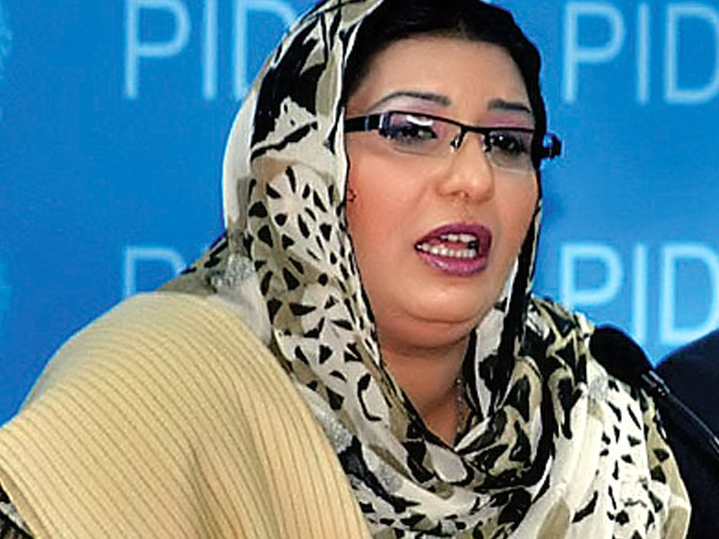 PM's adviser on Information and Broadcasting Firdous Ashiq Awan. PHOTO: FILE