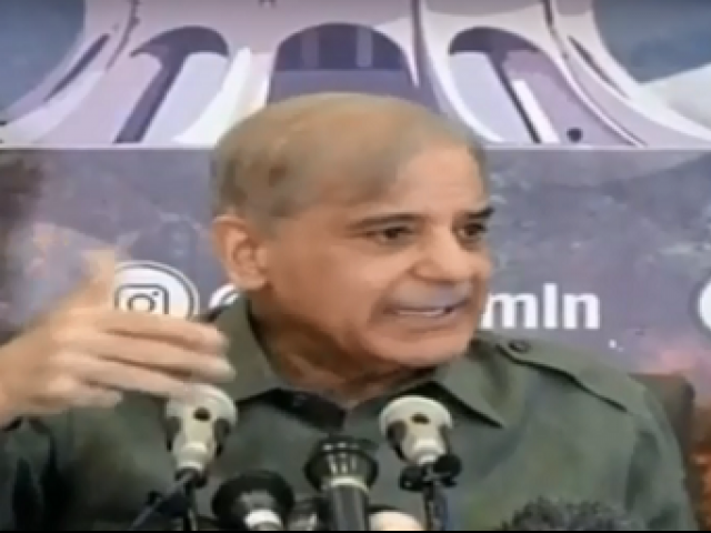 Shehbaz Sharif during the press conference